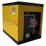 Rotary Screw Air Compressor Variable Speed